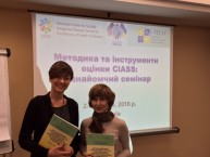 Anna Shapoval, Country Representative, and Iryna Yuryeva, Senior Training Developer, with the National ClASS Guidelines.