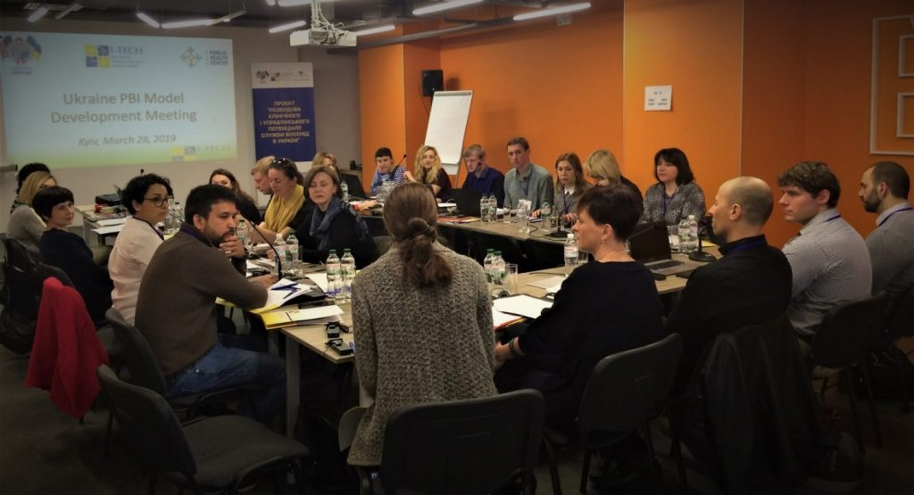 I-TECH Ukraine Initiates National Discussion on Performance-based Incentives Model in HIV